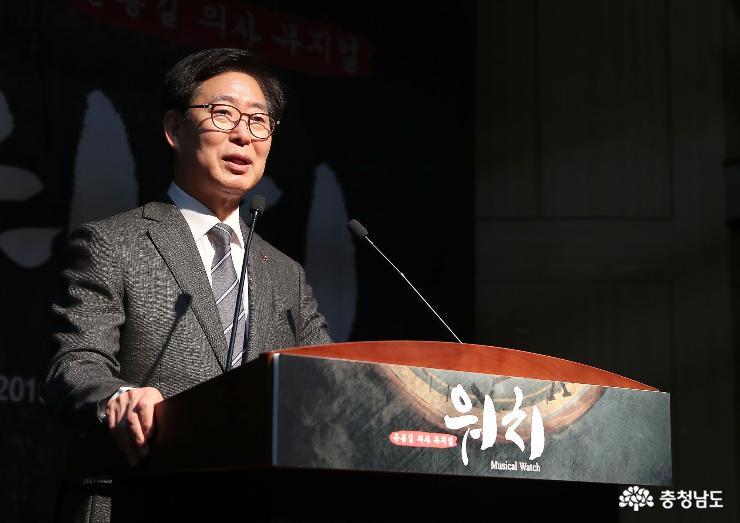 윤봉길 의사 창작뮤지컬 '워치' 제작발표회 2