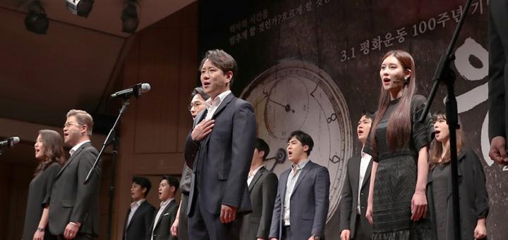 윤봉길 의사 창작뮤지컬 '워치' 제작발표회