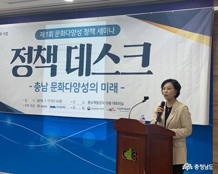 충남도의회 김연 의원, 문화다양성 정책 세미나 발제