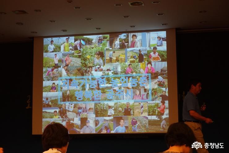 로컬푸드 기반 사회적모델경진대회에서 공주 공생공소농업회사법인 우수상 수상 4