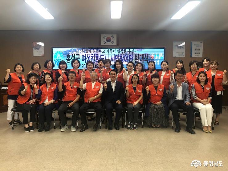 홍성군, 여성친화도시 시민참여단 발대식 개최