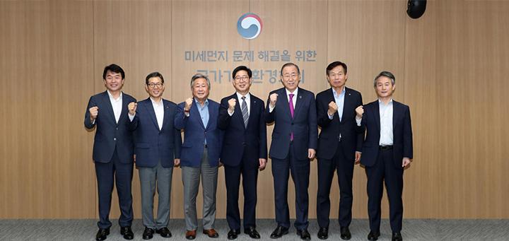 양승조 지사, 반기문 전 총장 만난 이유?