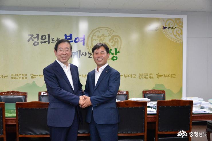 부여군 등 백제권 지자체, 서울시와 상생협력 논의