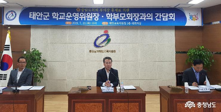 충남도의회 홍재표 부의장, 생생한 교육현장 목소리에 주목