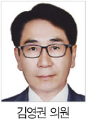 친일잔재청산 특위 활동 본격화