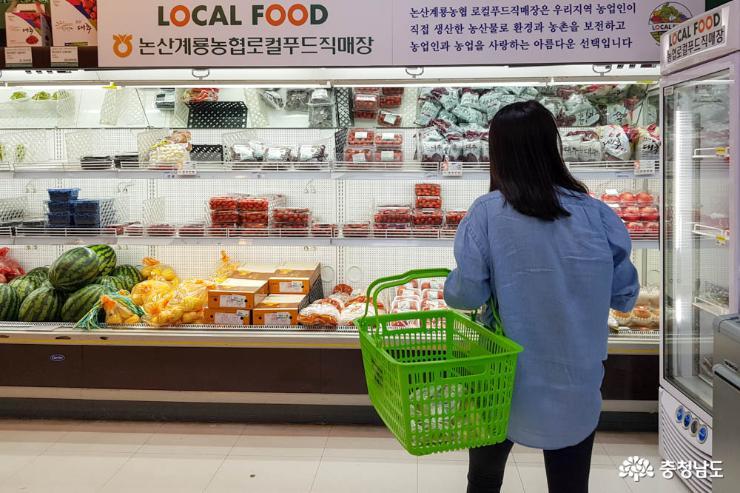 얼굴 있는 안심 먹거리 논산계룡농협로컬푸드직매장에서 만나요! 3