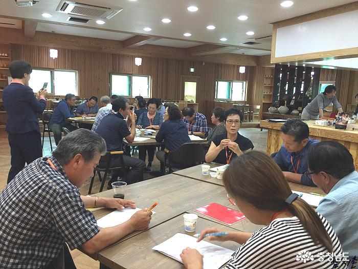 농어촌체험학습지도사 자격과정 교육 5
