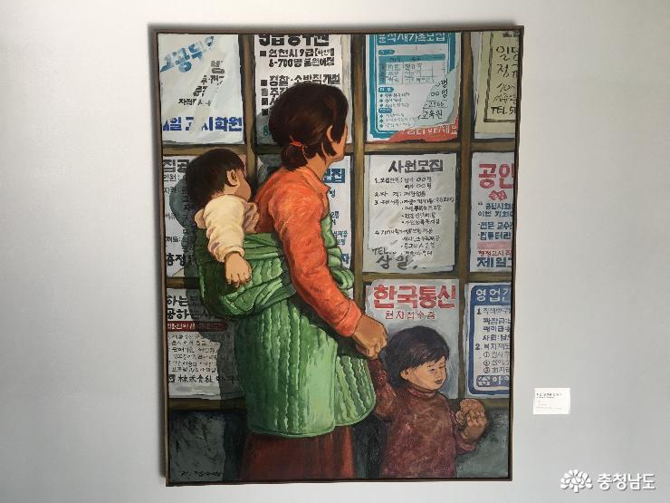 여성의 정치, 여성의 미술을 담은 정정엽 작가의 전시 보러오세요 8