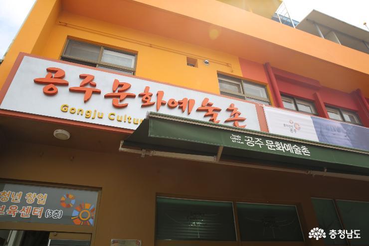 공주문화예술촌 박인순전 '무아의 세계'