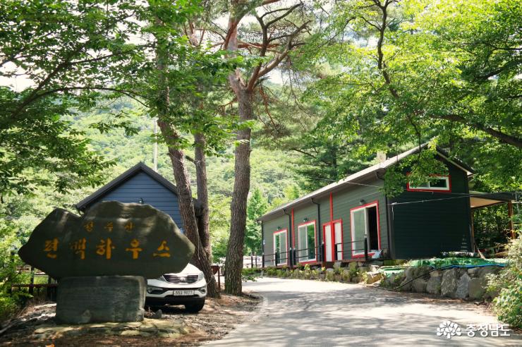 성주산 팬션 지역