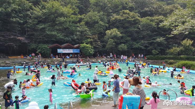 성주산 휴양림 물놀이장