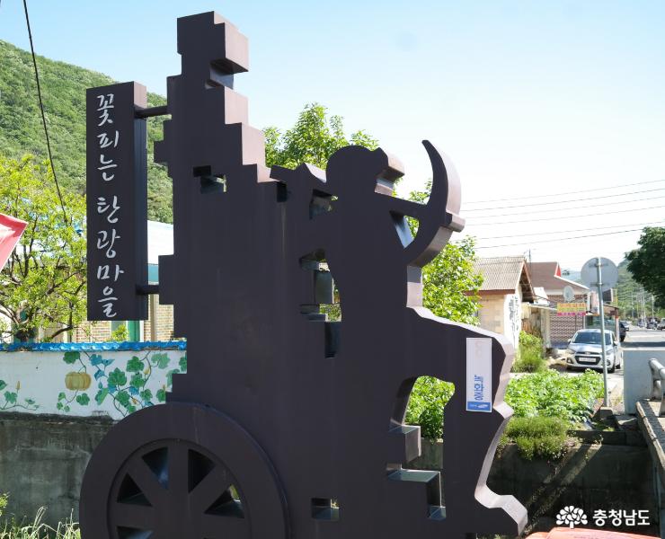 성주리 탄광마을