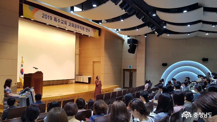 충남교육청, 장애학생 맞춤 지원 교육공무직원 연수 개최
