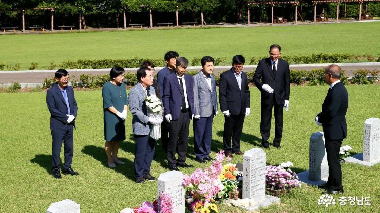 충남교육청, 일본군 위안부 피해자 기림의 날 계기교육 실시