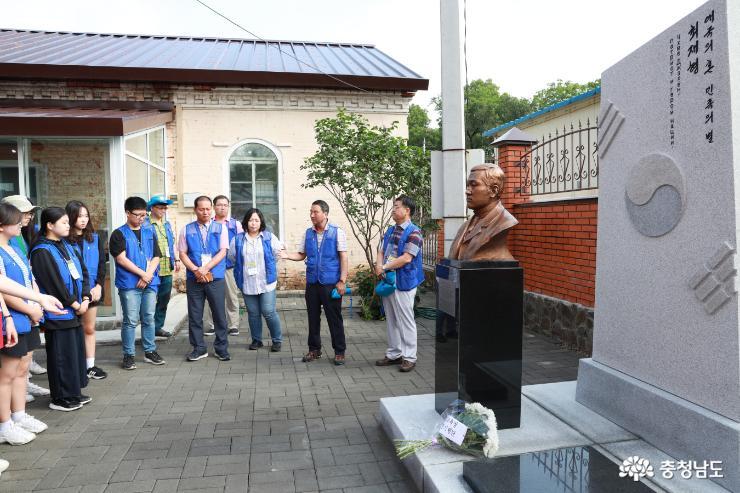 충남 학생들 국내외 독립운동 유적지 탐방 활발