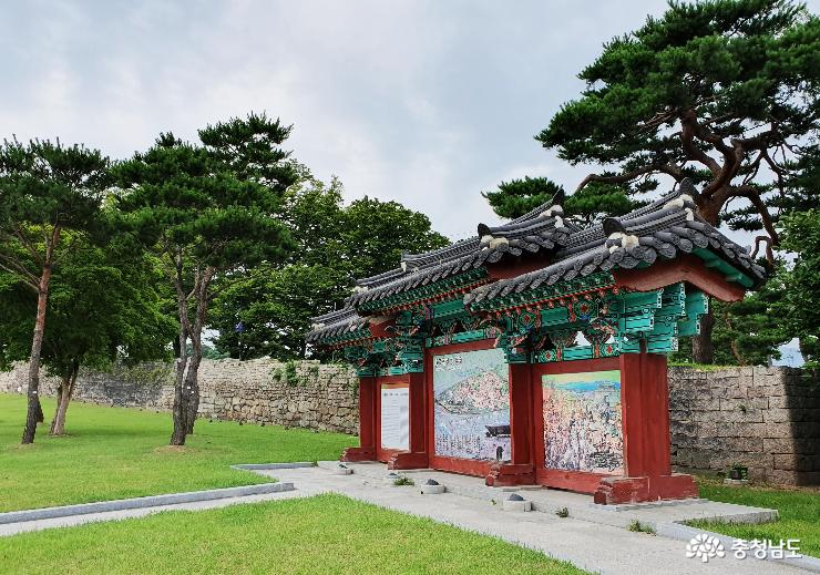 [통통충남]홍성군청 멋진 정원 '홍주성'