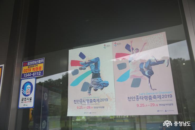 광복절 만나본 임진왜란의 영웅 김시민 장군