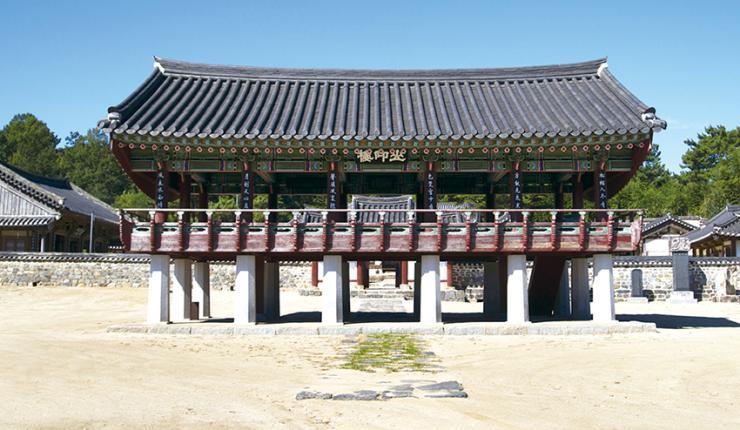 '돈암서원' 꽃담에 새겨진 충남 정신