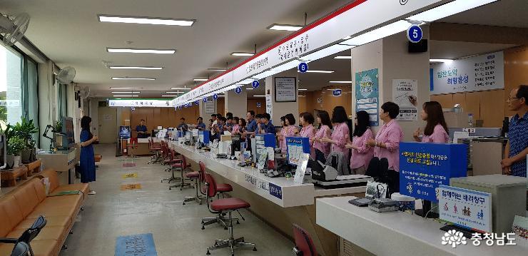 홍성군, 청각·언어 장애인 위한 수어통역 서비스 제공 1