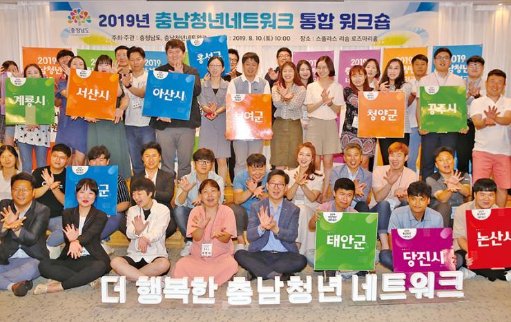 '청년 뜻' 담긴 정책 발굴 매진
