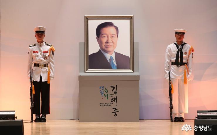 양승조 지사, 김대중 대통령 서거 10주기 추도식 참석