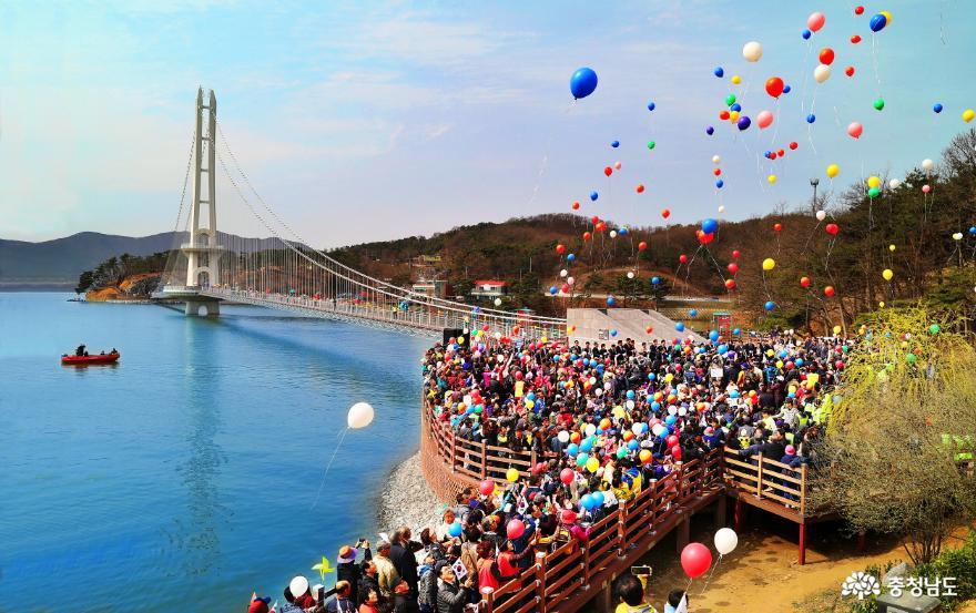 예당호 출렁다리 방문객 200만명 돌파