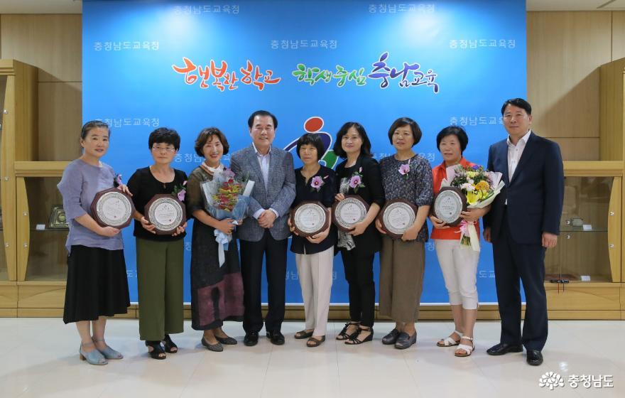 충남교육청, 정년퇴직 교육공무직원 송공패 전달 1