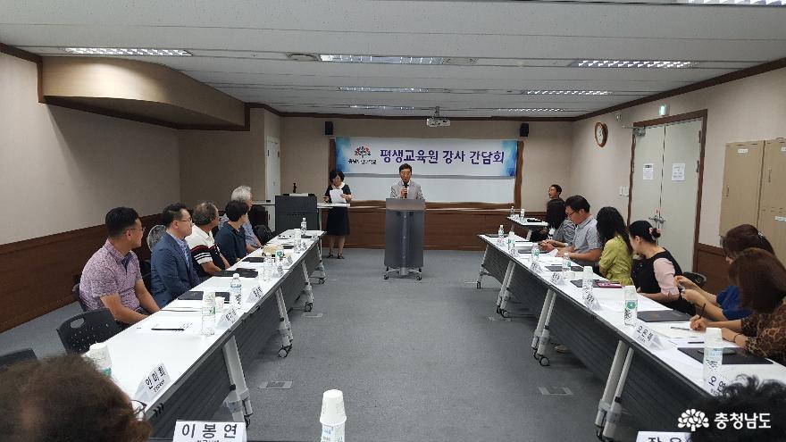충남도립대 평생교육원 간담회 개최, 프로그램 품질 강화 '집중'