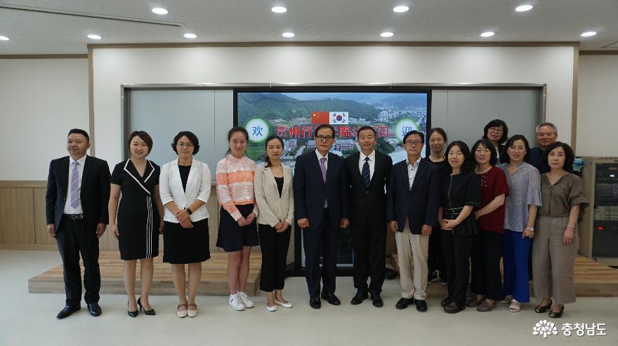 중국 구이저우성 행정 연수단, 공무원교육 벤치마킹