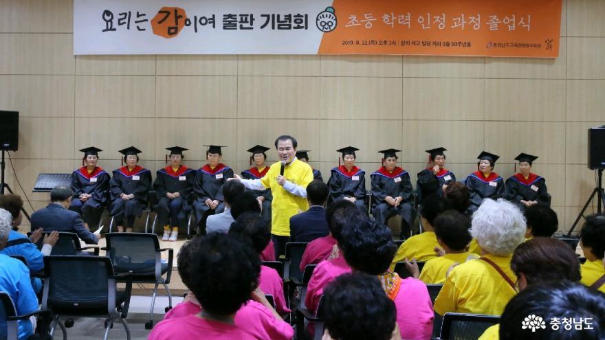 대통령도 감동한 충청도 할매들이 서울에 떴다