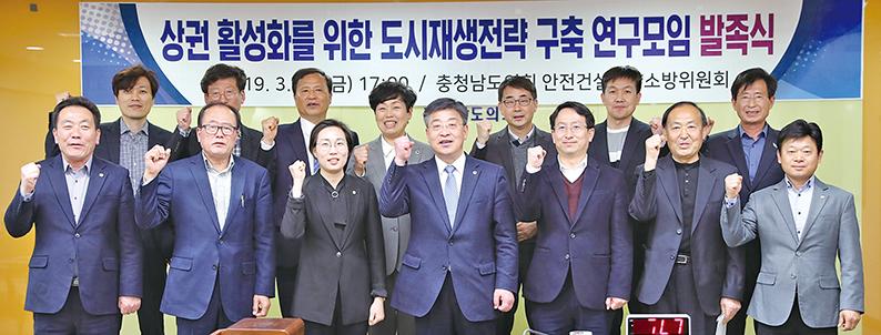 지역경제 보루 원도심 상권 살리기 '온 힘'