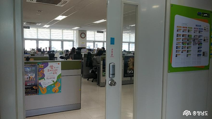 도민 행복 동반자  생활 속 문화친구 <충남문화재단> 5