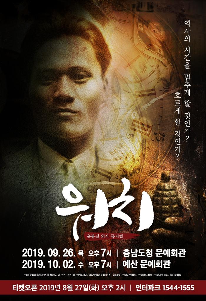 도민 행복 동반자  생활 속 문화친구 <충남문화재단> 33