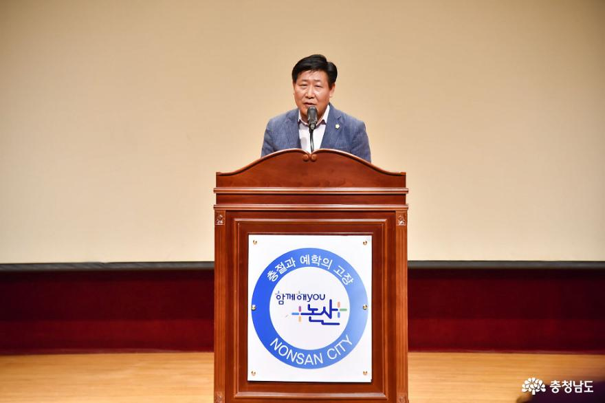 논산시 동학농민혁명의 계승과 활용방안 세미나 4