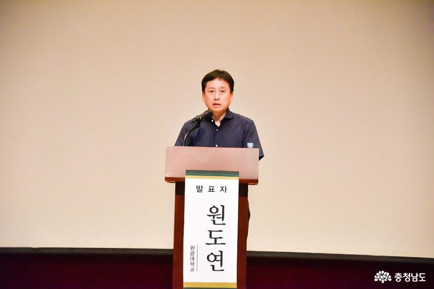 논산시 동학농민혁명의 계승과 활용방안 세미나 8