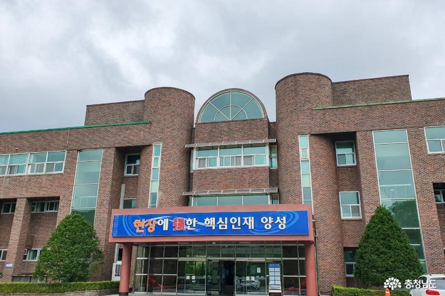 ▲ 소방중앙학교 본관