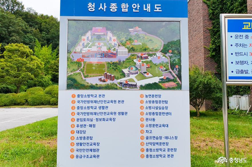 천안 중앙소방학교 소방충혼탑을 돌아보며 6