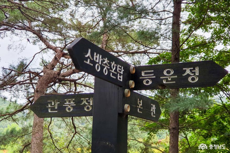 천안 중앙소방학교 소방충혼탑을 돌아보며 8