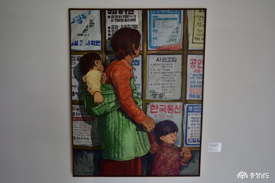 고암미술상 수상작가 특별전시, 고암이응노생가기념관 1