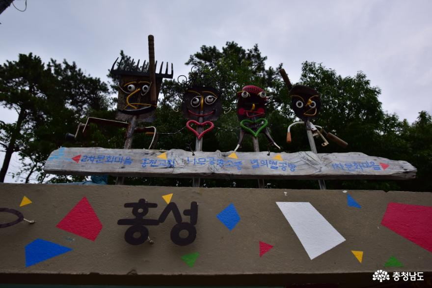 고암미술상 수상작가 특별전시, 고암이응노생가기념관 2