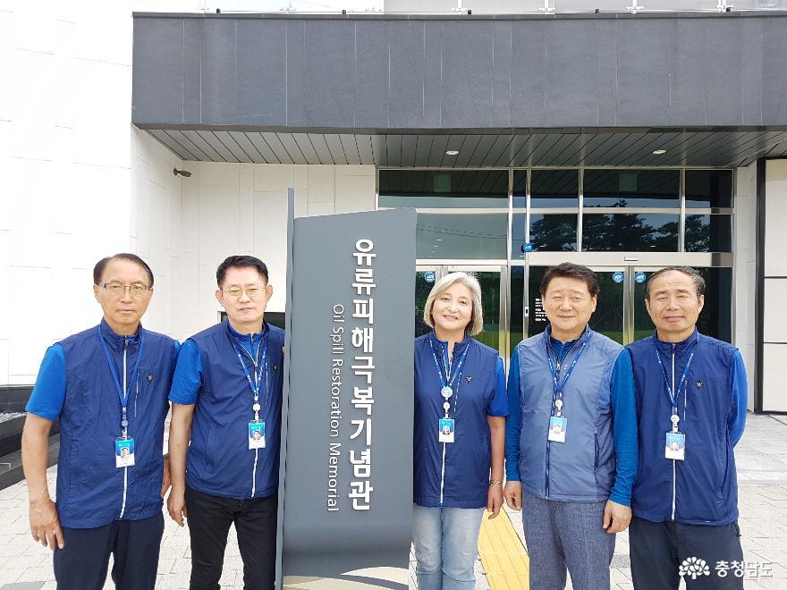 개관 2주년 '유류피해극복기념관' 관람객 크게 늘어