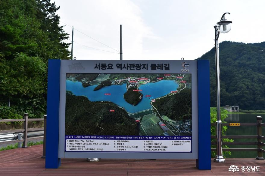 서동요 역사관광지 둘레길에서 느리게 걷는 여행 4