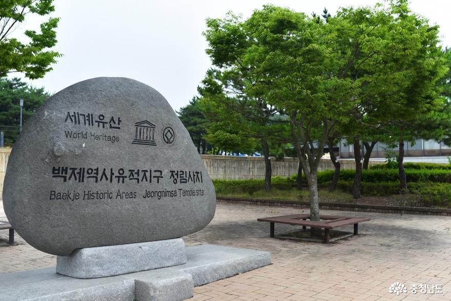 정림사지박물관 특별전, '조선시대 부여이야기' 1