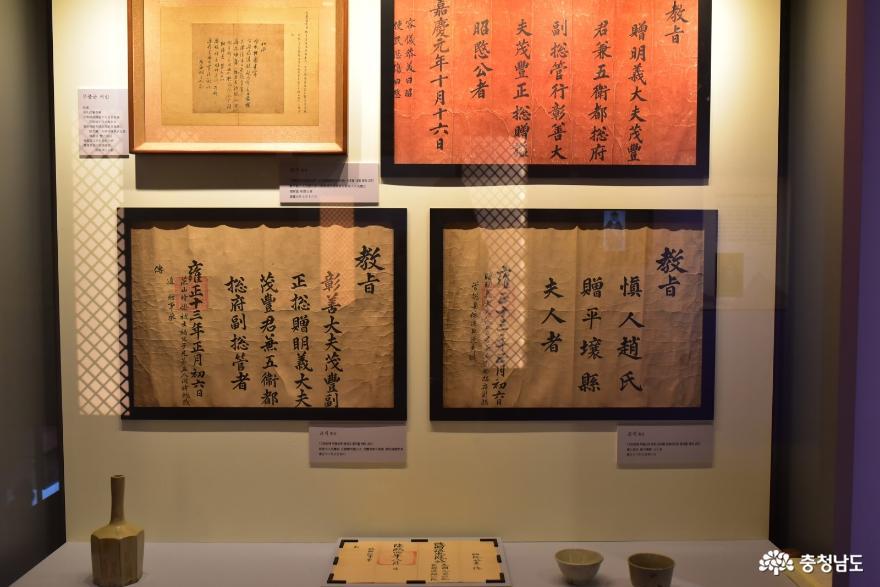 정림사지박물관 특별전, '조선시대 부여이야기' 11