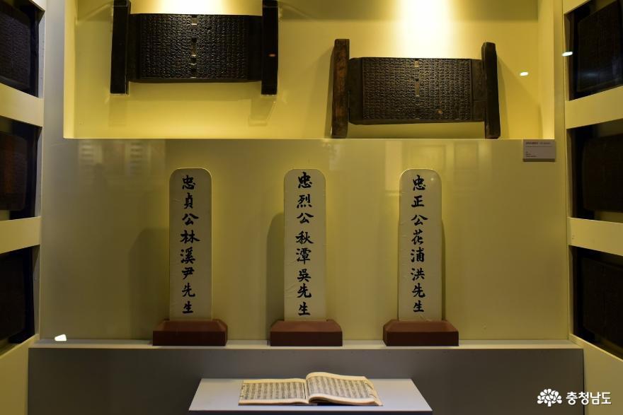 정림사지박물관 특별전, '조선시대 부여이야기' 14