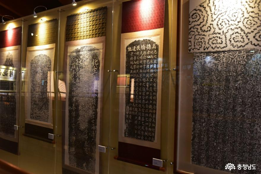 정림사지박물관 특별전, '조선시대 부여이야기' 15