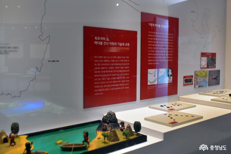 공주 가볼만한곳 석장리박물관 특별전시, '바다를 건넌 선사인들 - 흑요석의 길' 13
