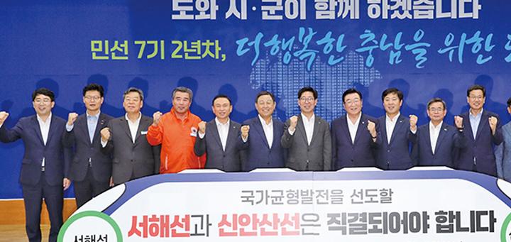'서해선-신안산선 직결' 역량 모은다