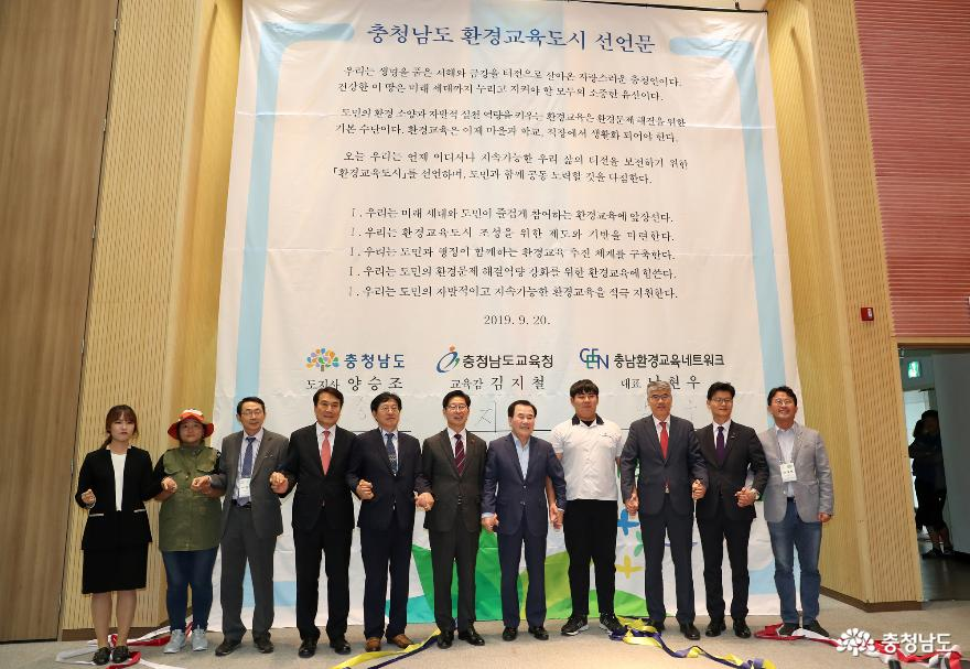 """""""환경교육으로 하나 되는 행복공동체"""" 3"""