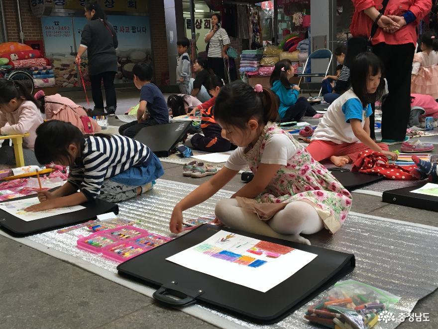청양전통시장상인회. 21일 어린이 미술대회 개최